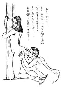 第20回 お尻の穴のお勉強【2】