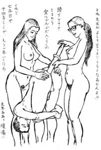 第21回 お尻の穴のお勉強【2】