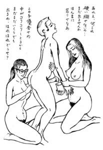 第22回 お尻の穴のお勉強【1】