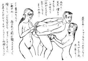 第22回 お尻の穴のお勉強【2】