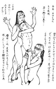 第22回 お尻の穴のお勉強【3】