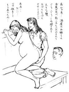 大肛門狂綺談 第24回 お尻の学校【1】