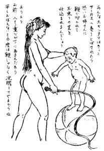 大肛門狂綺談 第28回 お尻の学校【2】