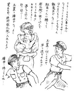 大肛門狂綺談 第30回 お尻の学校