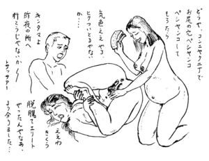 大肛門狂綺談 第30回 お尻の学校【3】