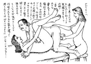 大肛門狂綺談 第32回 お尻の学校【2】