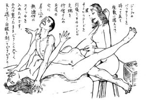 大肛門狂綺談 第32回 お尻の学校【3】