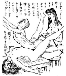 大肛門狂綺談 第33回 お尻の学校【1】