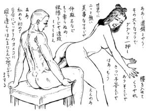 大肛門狂綺談 第34回 お尻の学校【2】