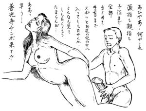 大肛門狂綺談 第34回 お尻の学校【3】