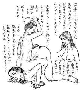 大肛門狂綺談 第37回 お尻の学校【1】
