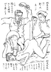 大肛門狂綺談 第39回 お尻の学校【2】