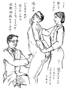 大肛門狂綺談 最終回 お尻の学校【1】