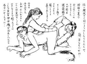 大肛門狂綺談 最終回 お尻の学校【3】