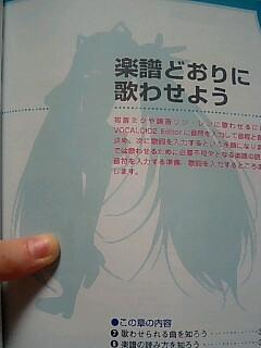 kimera_02_05.jpg