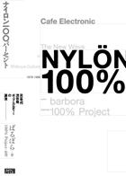 nylon100_s.jpg