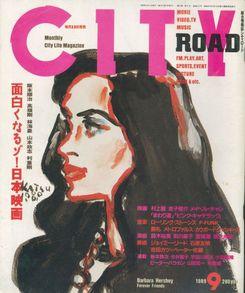 『CITY ROAD』