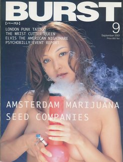 『BURST』2001年9月号