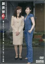 shinsekai1L.jpg