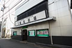 wakamtsu_prof.jpg